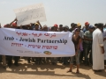Protesting together (30.07.2010, al-Aragib)