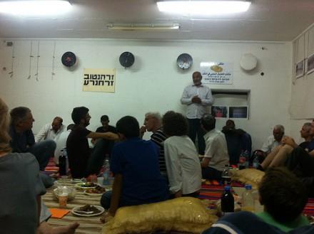 Iftar Dinner in the Multaka-Mifgash - 31.07.2012