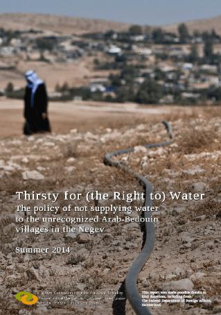 water-2014-eng