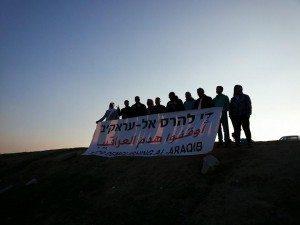 Al-Arakib weekly protest