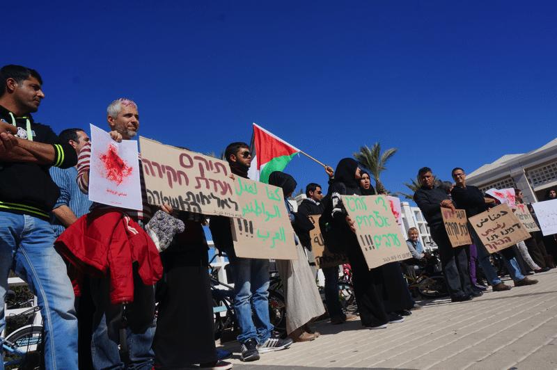 מפגינים נגד הרג אזרחים ערבים באוניברסיטת בן-גוריון, 20.01.2015