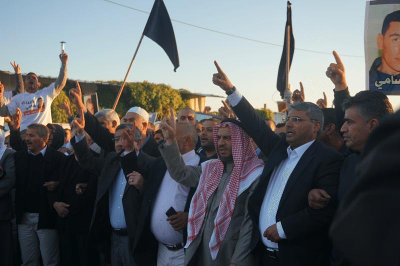 תהלוכת המחאה מביתו של אלג׳עאר לביתו של זיאדנה, 20.01.2015