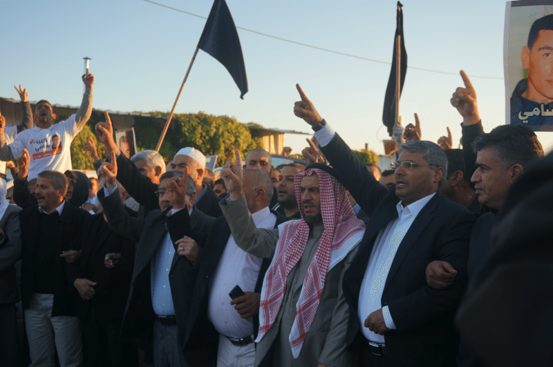 Protest march from the al-Ja'ar house to the Ziadna house, 20.01.2015