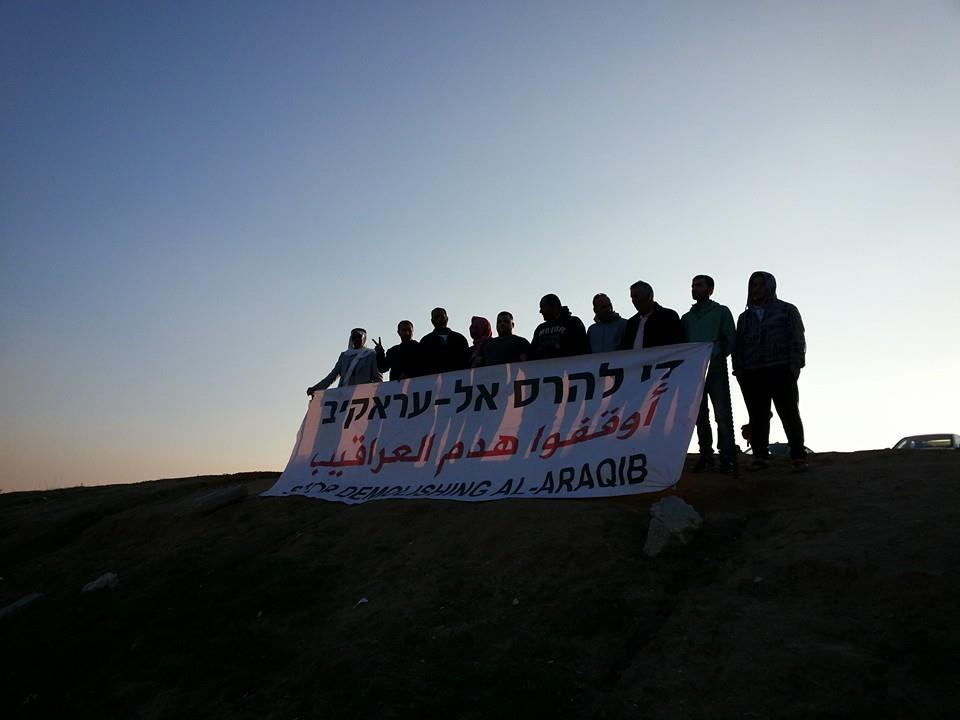 al-Aragib