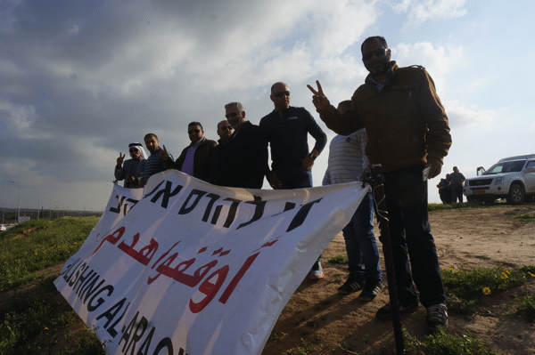 al-aragib weekly protest