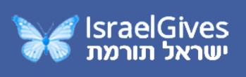 israel_gives