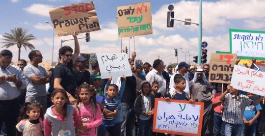 umm_a_hiran_protest