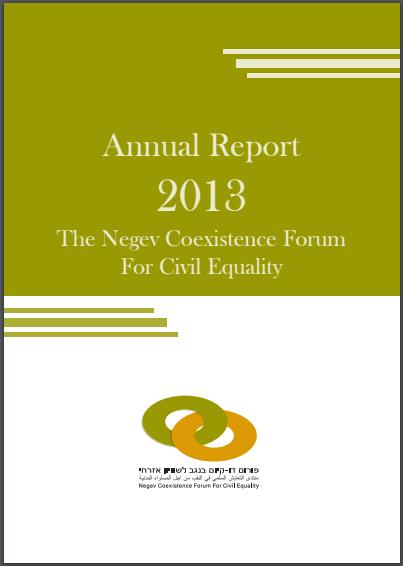 annual_report_2013