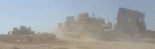 JNF Leaves al-Araqib