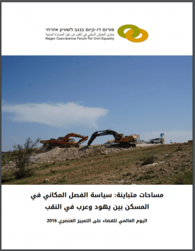 darr_arabic