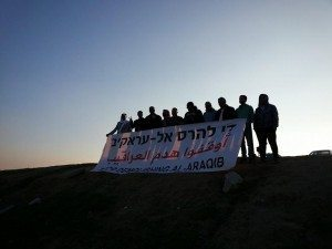 Al-Arakib weekly protest