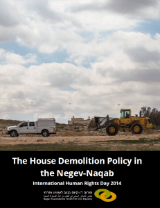 House Demolitions Report