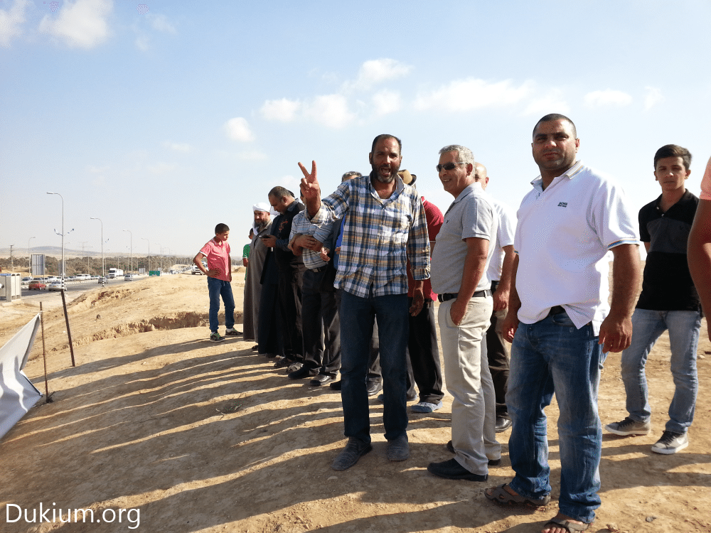 The Al-Arakib weekly protest, August 10 2014
