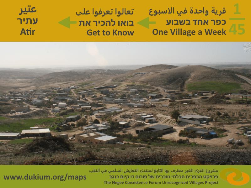 one village a week - air