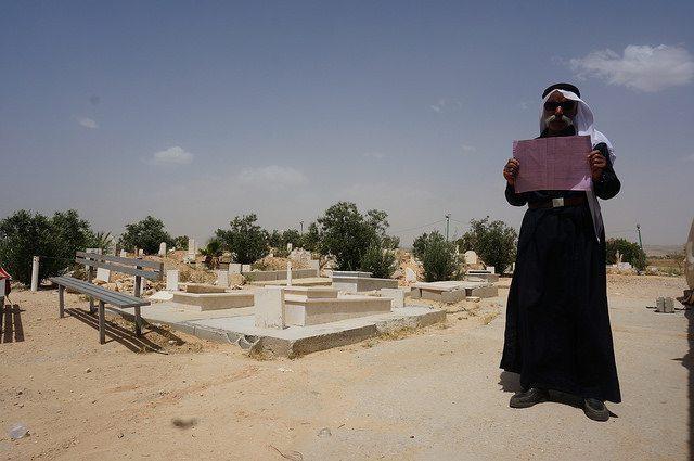 Al-Arakib - Eviction Orders - 21.05.2014