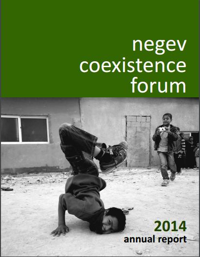 annual_report_2014